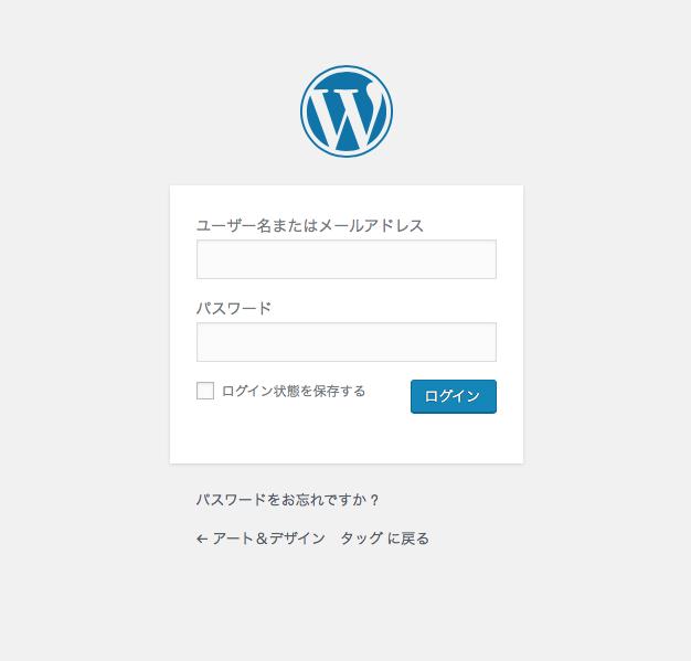 ホームページ制作 WordPress